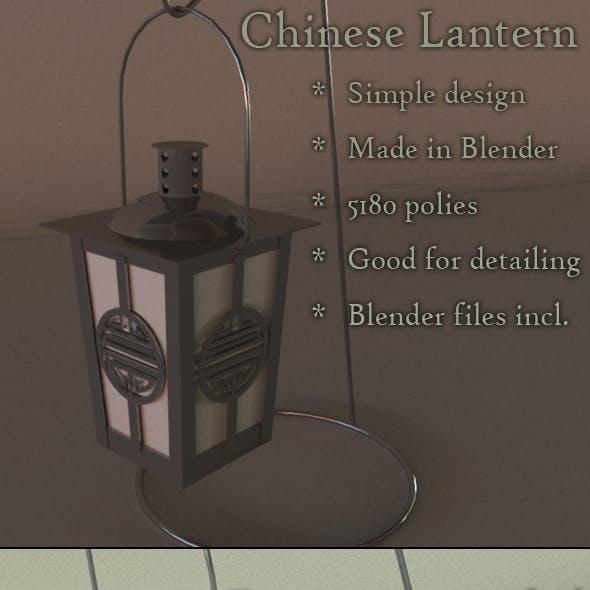Hanging chinese lantern