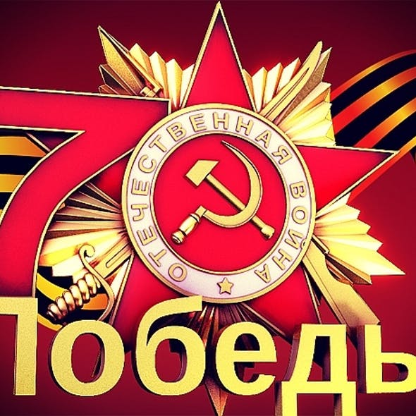 Seventy Years of Victory