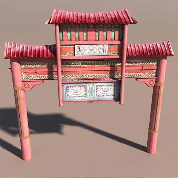 China Town Portal