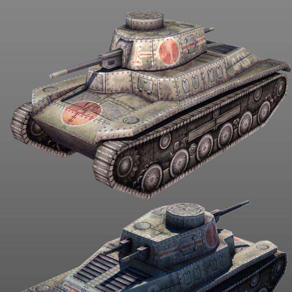Type 97 Japan Tank
