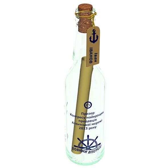 Bottle with scroll inside