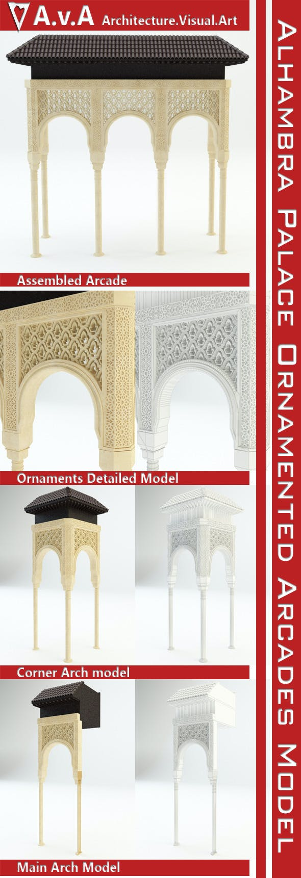 Alhambra Palace Arch Models Set - 3DOcean Item for Sale