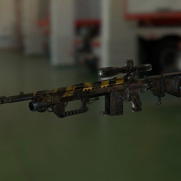 Urban Sniper Rifle