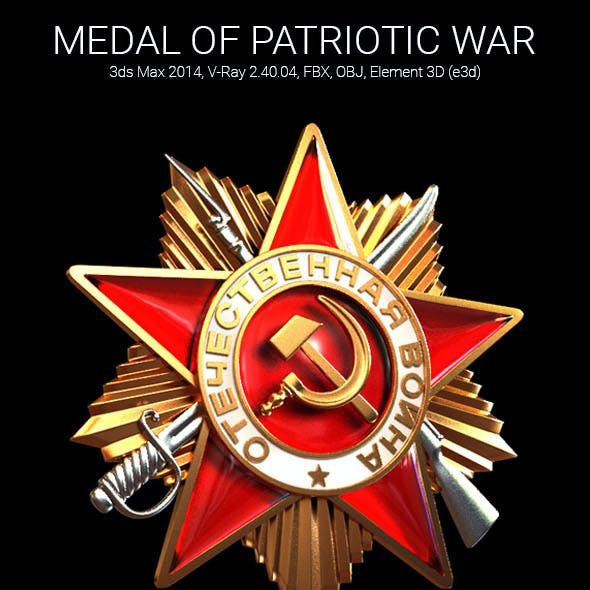 Medal Of Patriotic War