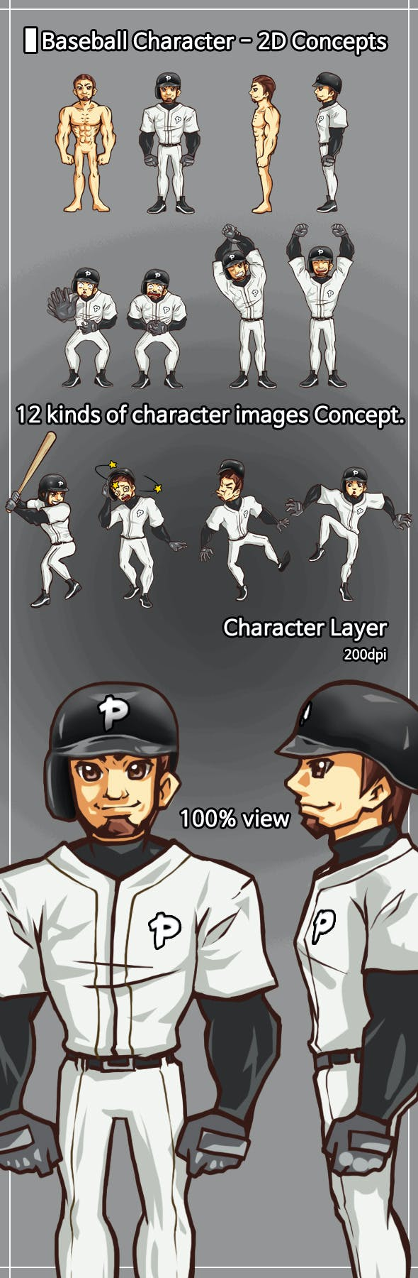 Baseball Character - 2D Concepts - 3DOcean Item for Sale