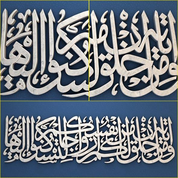 Quran  - 3DOcean Item for Sale