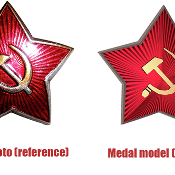 "USSR Medal ""Red Star, sickle and hammer"""