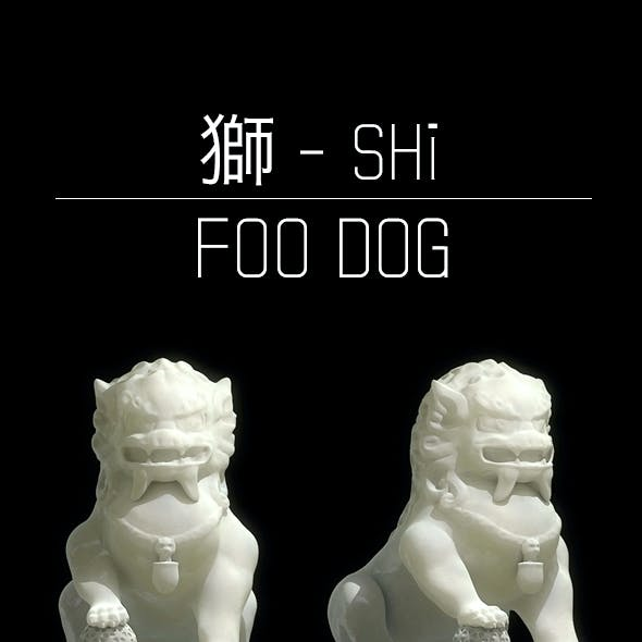 Chinese Lion Dog  - Guardian - Foo Dog