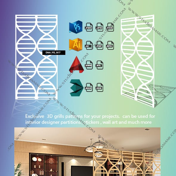 DNA (3d screens) PD_N17