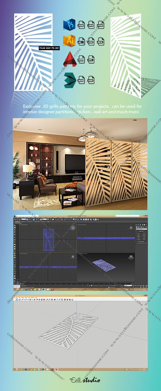Palm leaf (3d screens) PD_N21 - 3DOcean Item for Sale