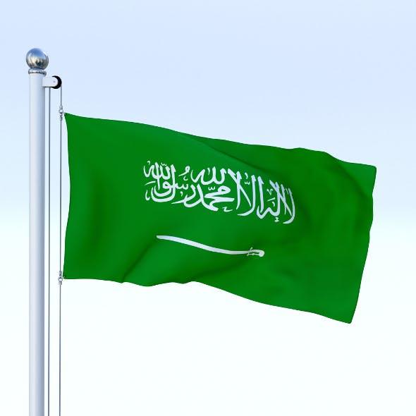 Animated Saudi Arabia Flag