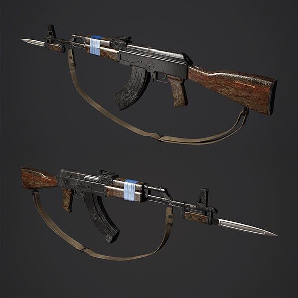 machine-gun-AK
