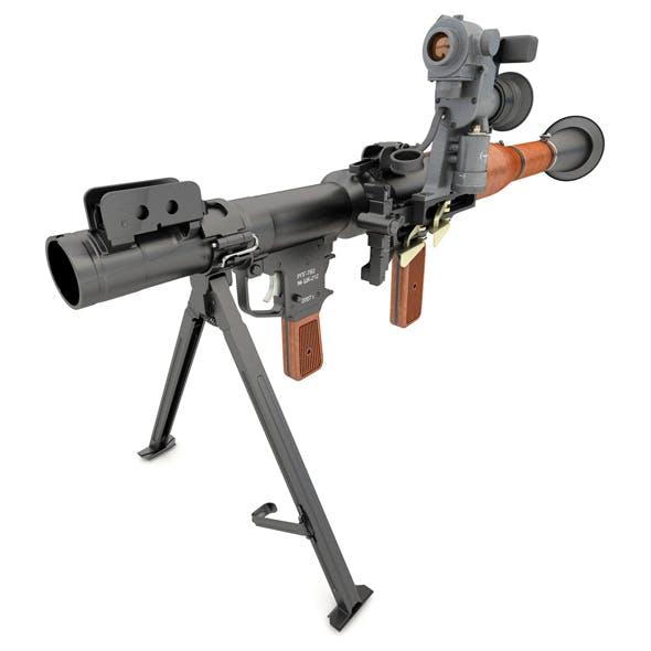 RPG-7 V2 grenade launcher