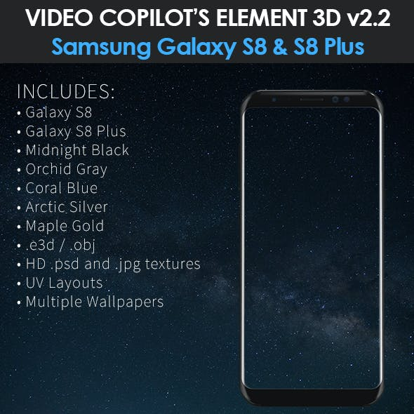 Element3D Samsung Galaxy S8 and S8 Plus