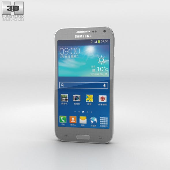 Samsung Galaxy Beam 2 Gray Silver