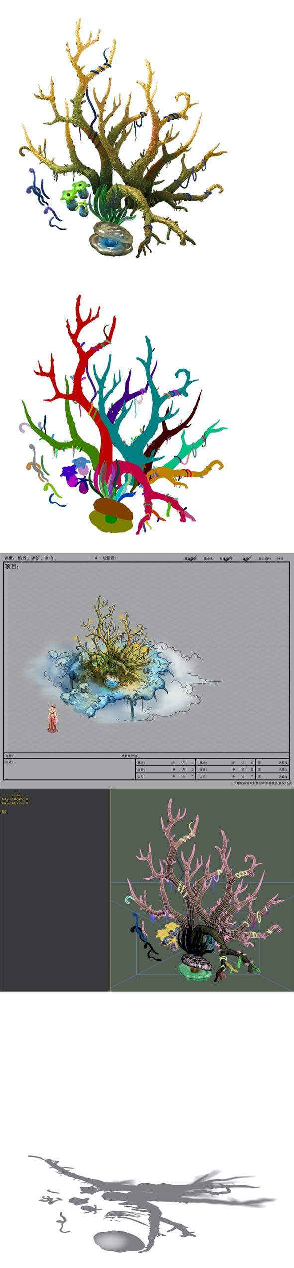 Game Model - Variation of the Celestial Coral 01 - 3DOcean Item for Sale