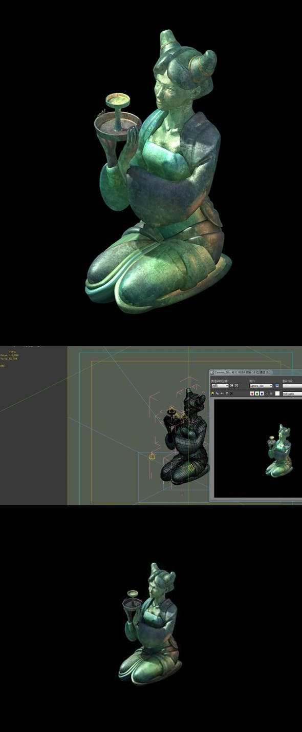 Game Model - Tomb of the Ladies Light figurines - 3DOcean Item for Sale