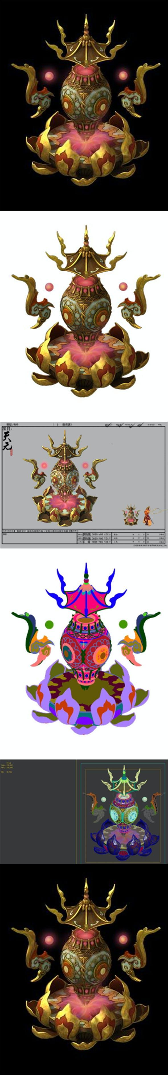 Game Model - Family Objects - Lotus Censer - 3DOcean Item for Sale