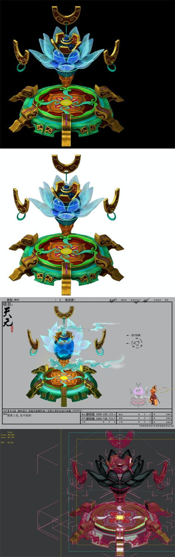 Game Model - Family Objects - Lotus Censer 02 - 3DOcean Item for Sale