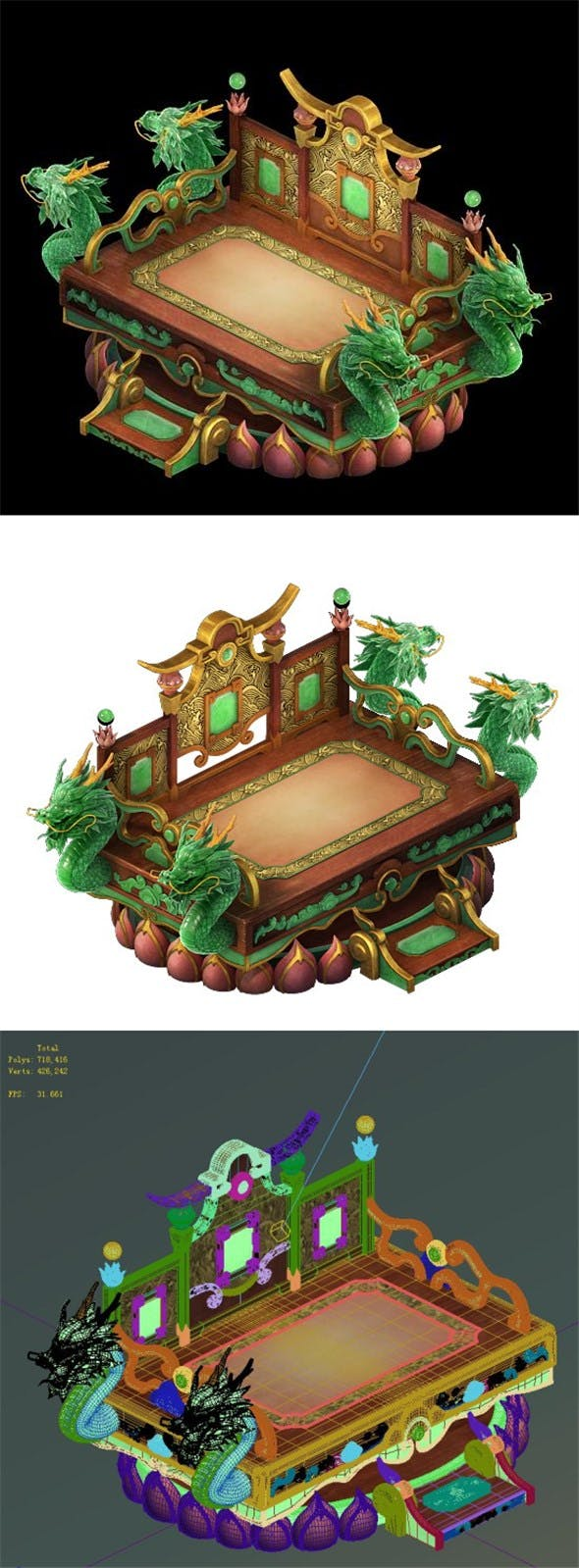 Game Model - Family Objects - Beds 02 - 3DOcean Item for Sale
