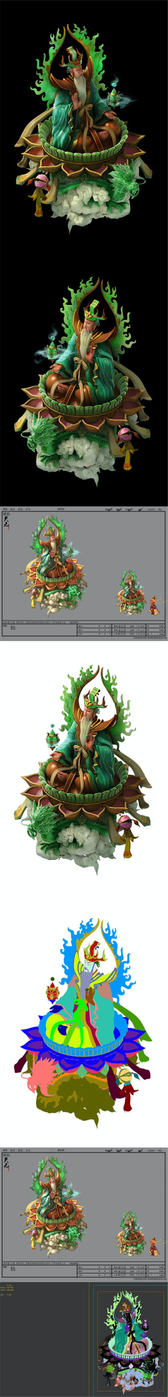 Game Model - In-house Objects - Big Golden Fairy - 3DOcean Item for Sale