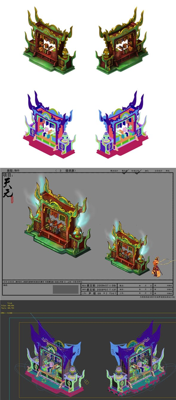 Game Model - Family Objects - Bookshelf - 3DOcean Item for Sale