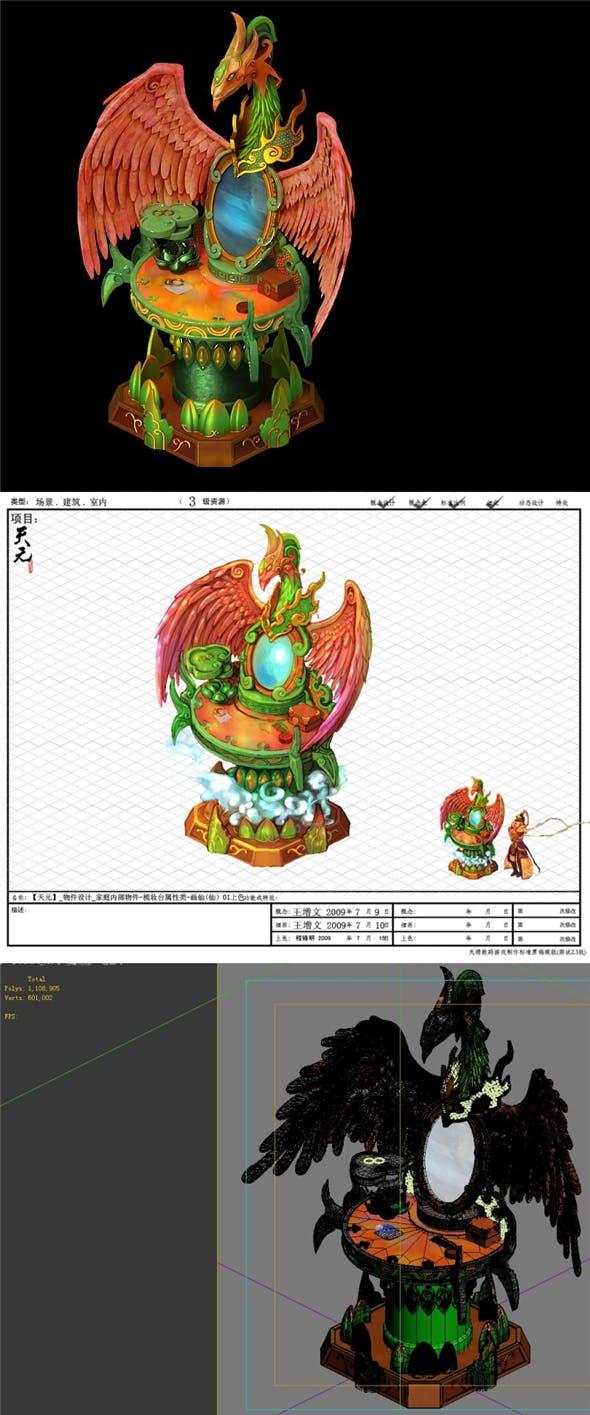 Game Model - Family Objects - Dresser - 3DOcean Item for Sale