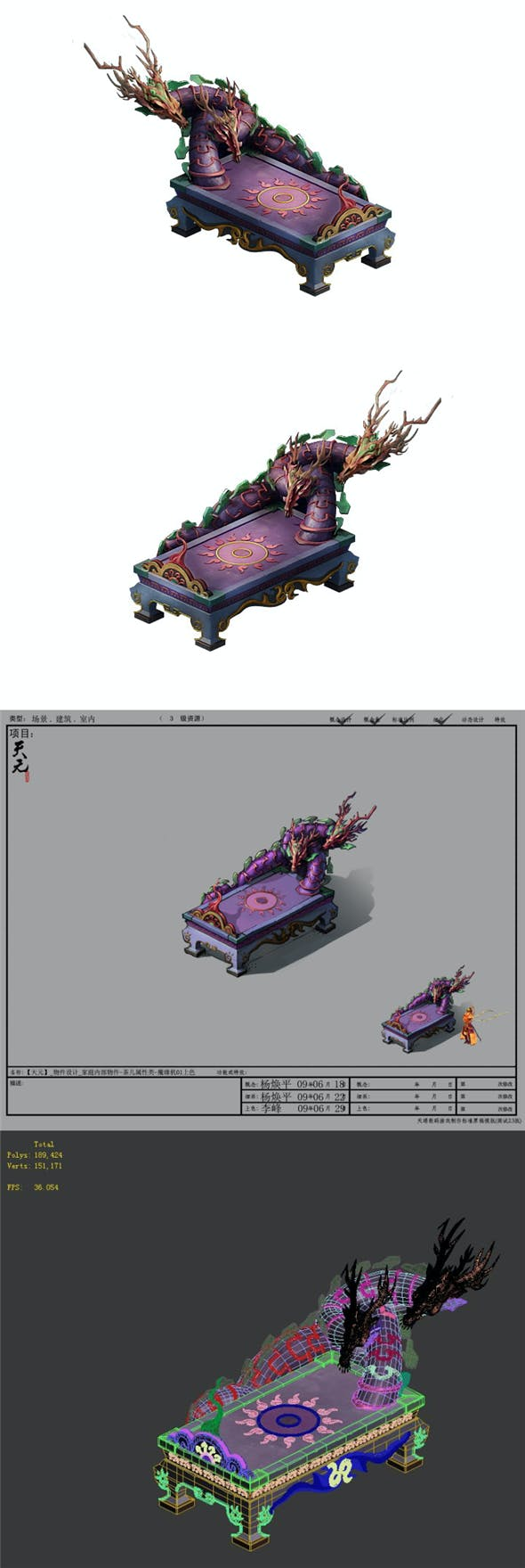 Game Model - Intra Family Objects - Revel - 3DOcean Item for Sale