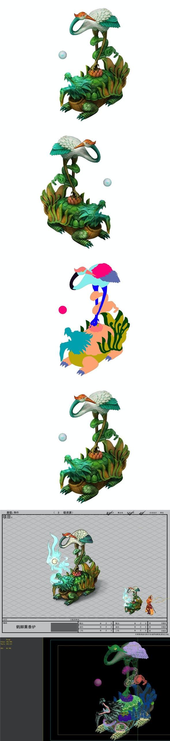 Game Model - Family Objects - Censer - 3DOcean Item for Sale