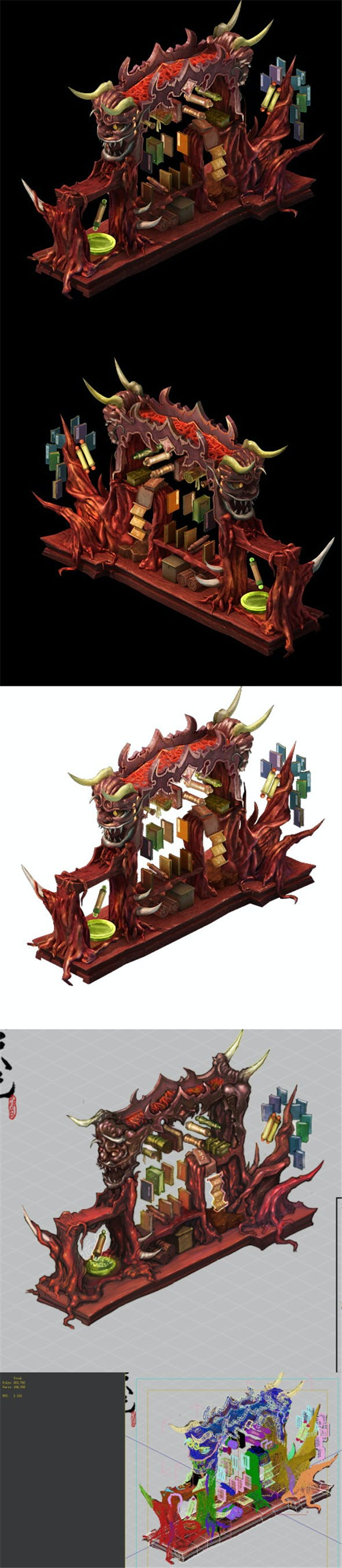 Game Model - Family Objects - Zijin Lighthouse Bookshelf - 3DOcean Item for Sale