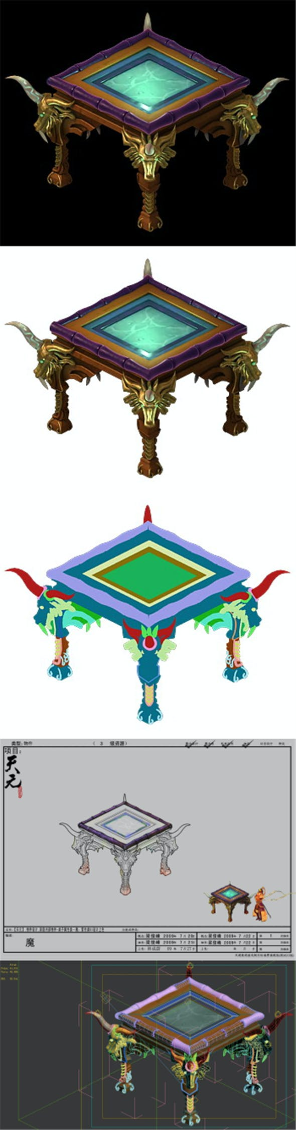 Game Model - Family Objects - Zizhu Table 01 - 3DOcean Item for Sale