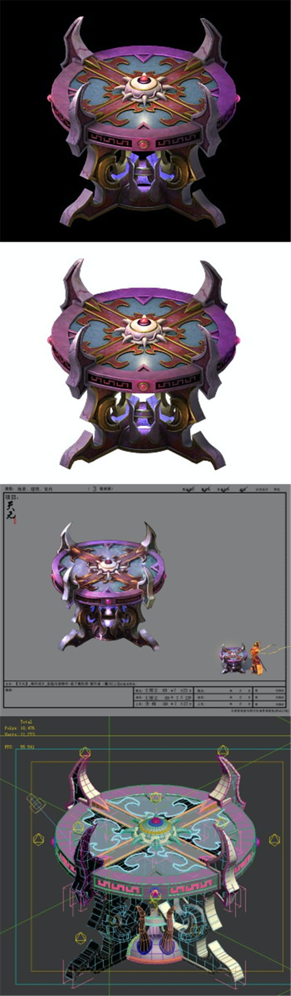 Game Model - Family Objects - Zizhu Table 02 - 3DOcean Item for Sale