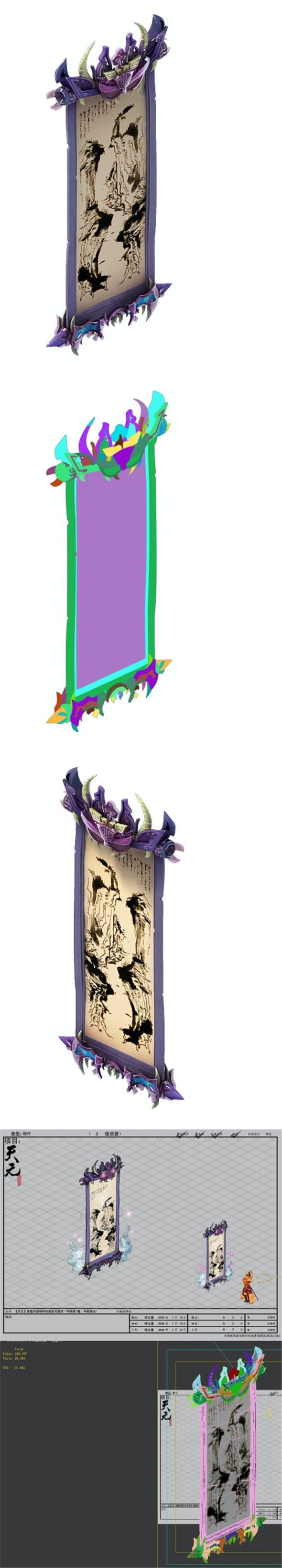 Game Model - Model - Family Objects - Zijin Lighthouse Bookshelf 02 - 3DOcean Item for Sale