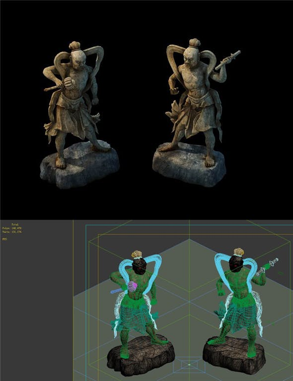 Game Model - General Stone Carving - 3DOcean Item for Sale