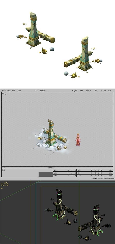 Game Model - Garden - Eroded Clouds Column 02 - 3DOcean Item for Sale