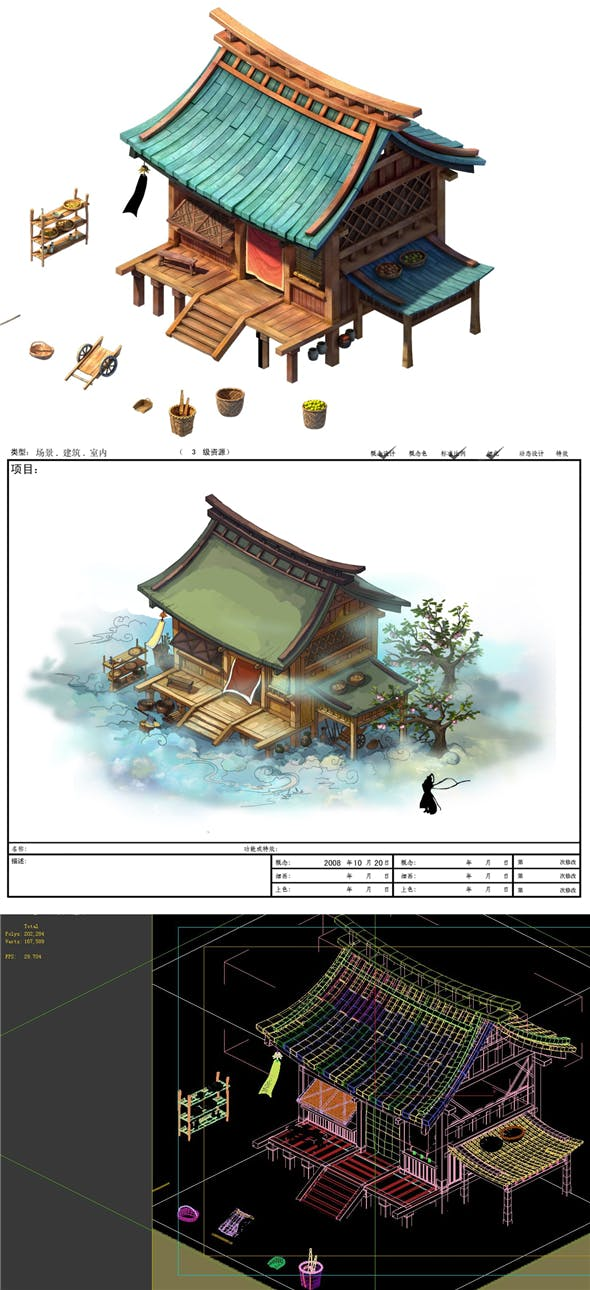Game model - Hanging Garden - residential 01 - 3DOcean Item for Sale