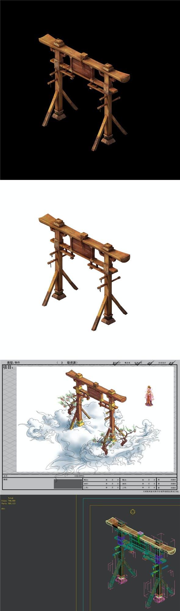 Game model - Hanging Garden - wooden village arch - 3DOcean Item for Sale