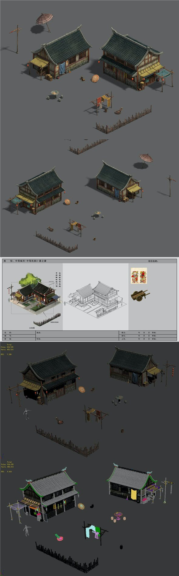 Medium city - residential 3 - 3DOcean Item for Sale