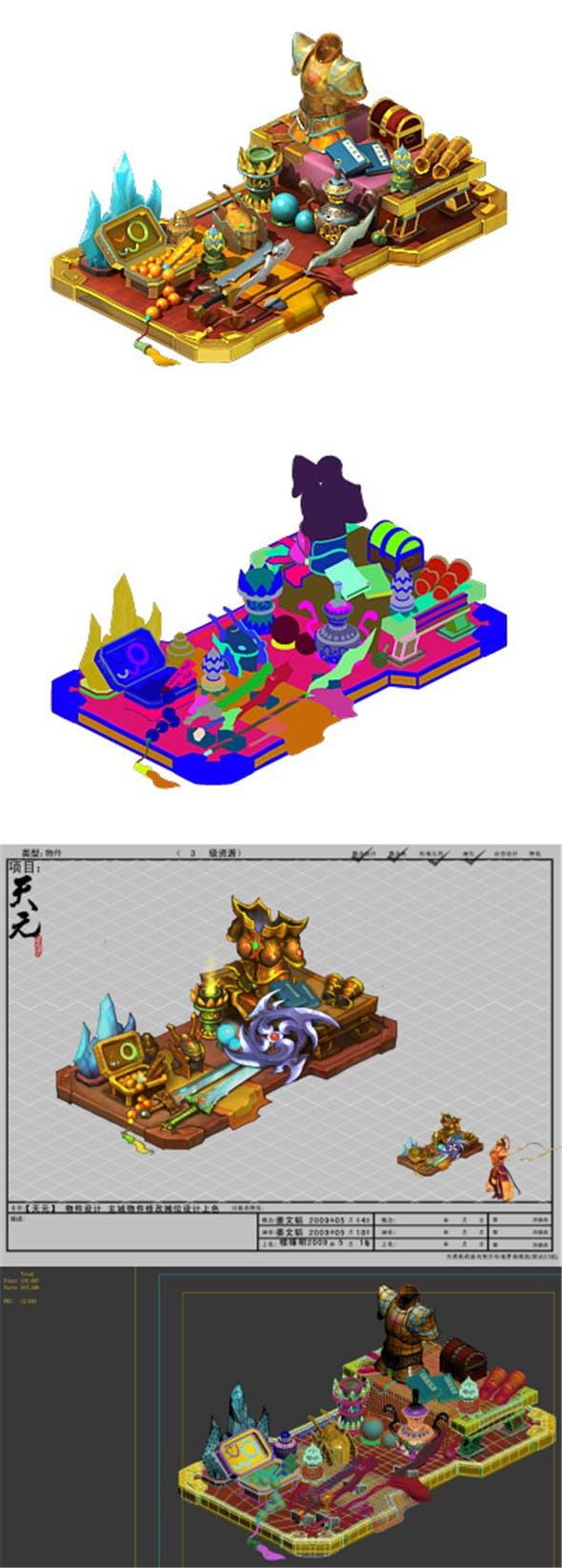Equipment stalls - 3DOcean Item for Sale