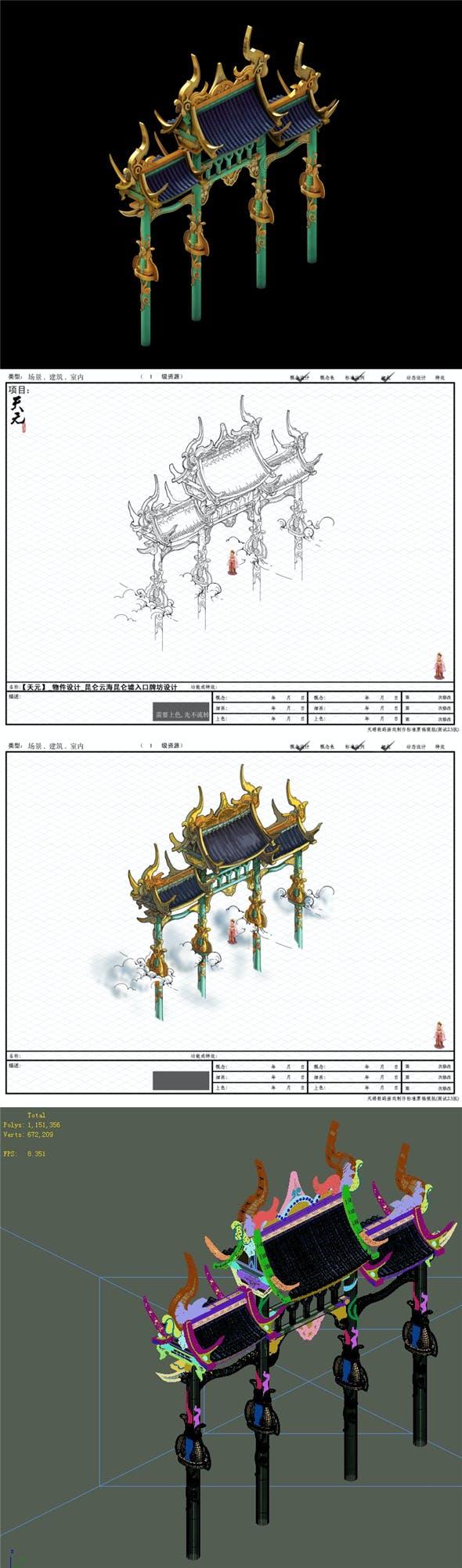 Game model - the sky garden - heaven entrance arch - 3DOcean Item for Sale