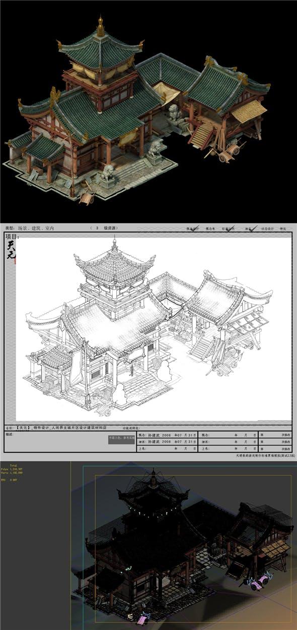 Game Model - City - Material Shop - 3DOcean Item for Sale