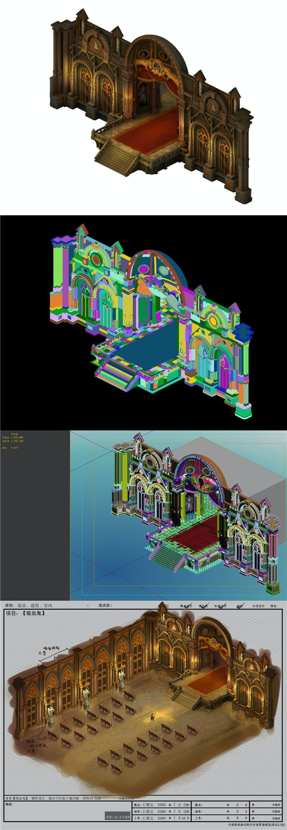 City churches - entrance - 3DOcean Item for Sale