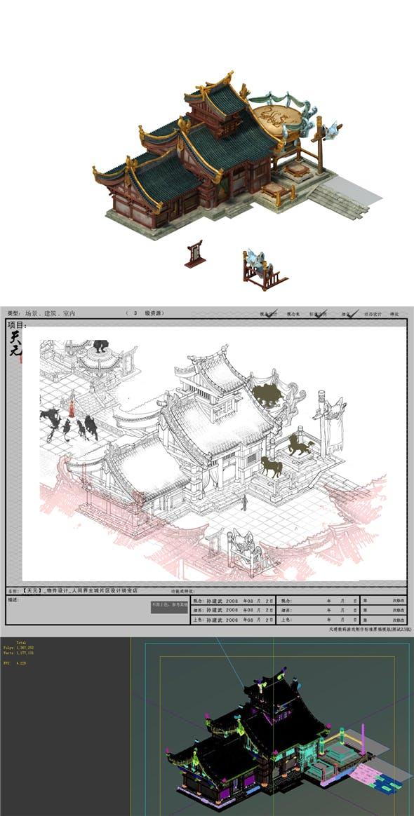 Game model - the city - ride pet shop - 3DOcean Item for Sale