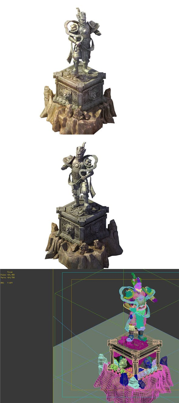 Game model - large statue stone carving - 3DOcean Item for Sale