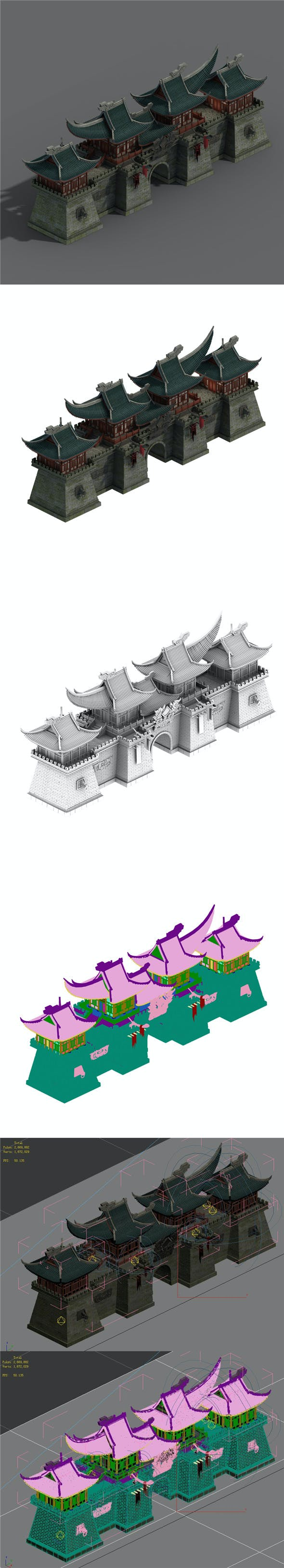 Building - Wall Gate 08 - 3DOcean Item for Sale
