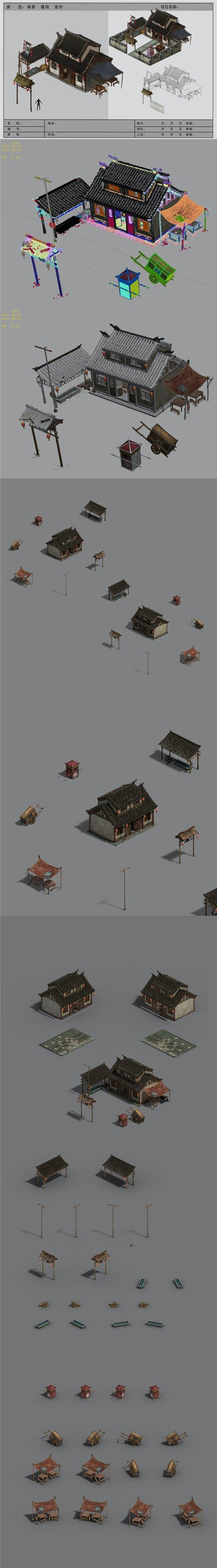 Suburb - Inn 16 - 3DOcean Item for Sale