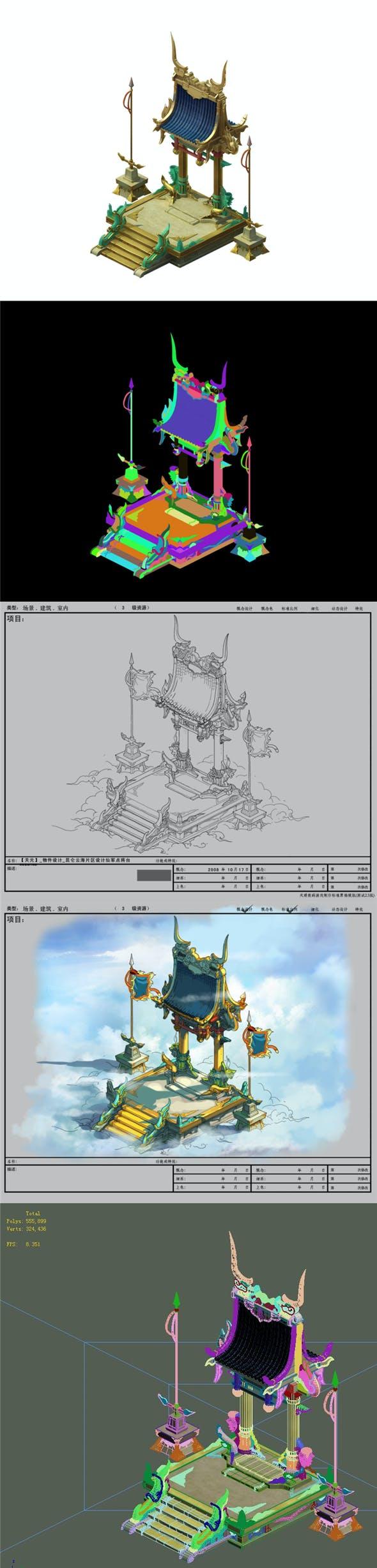 Game model - Hanging Garden - Xianjun point will be Taiwan - 3DOcean Item for Sale