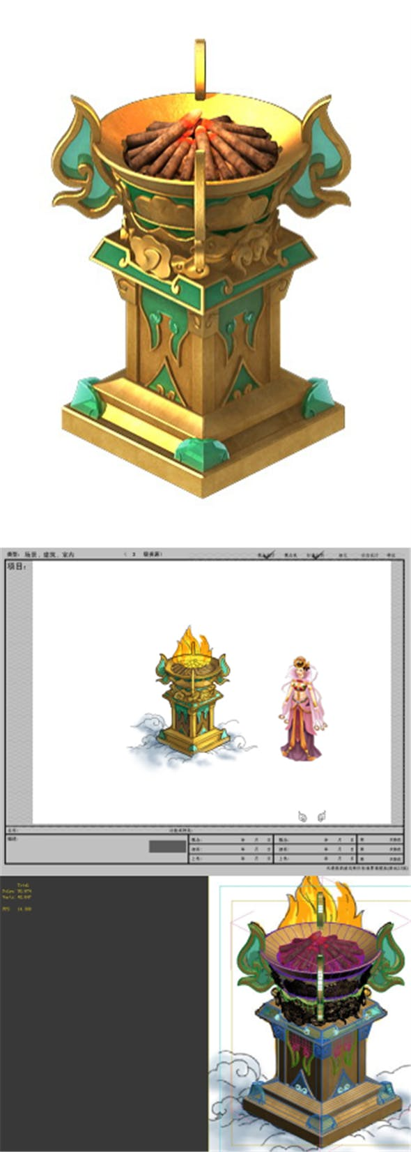 Game model - Hanging Garden - Xianzhuang camp brazier - 3DOcean Item for Sale