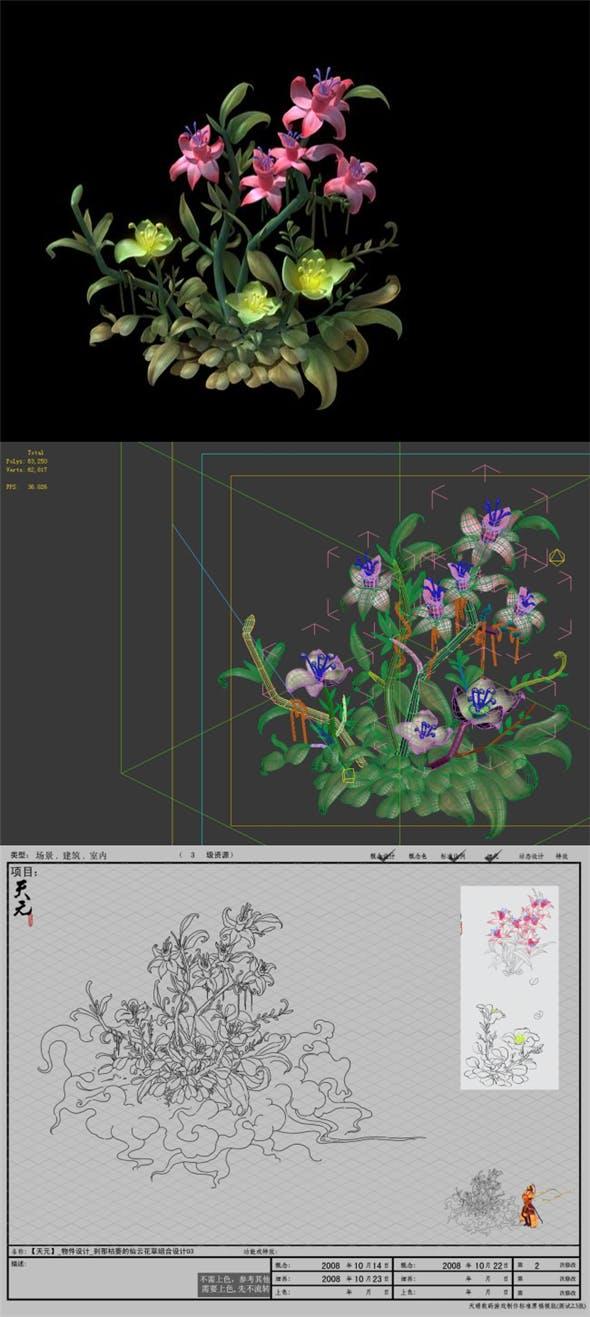 Game model - Hanging Garden - Xian Yun flowers combination - 3DOcean Item for Sale