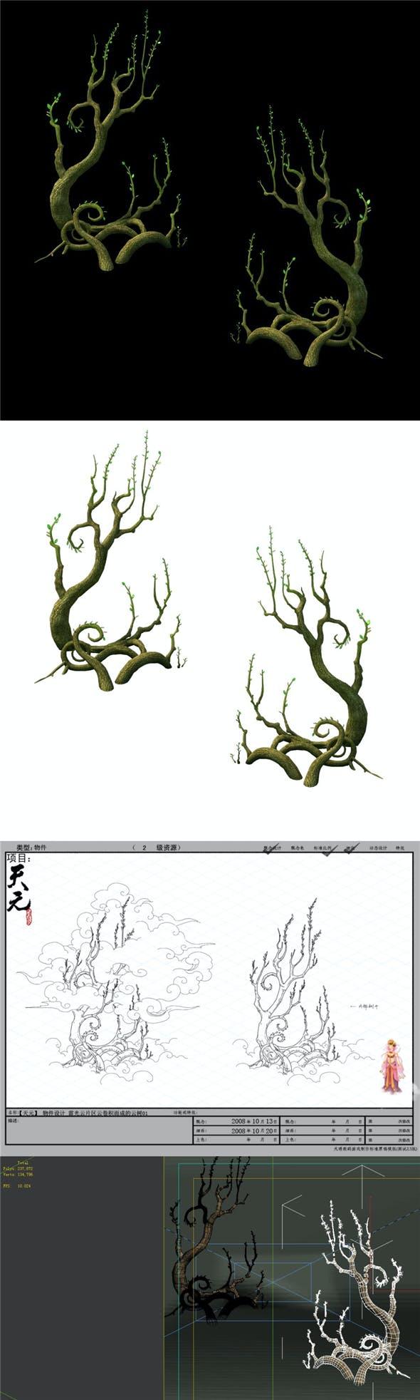 Game Model - Hanging Garden - Cloud Tree 01 - 3DOcean Item for Sale